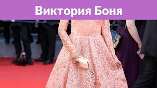 Ваша грудь то есть, то ее нет: поклонники обсуждают новое смелое фото Виктории Бони