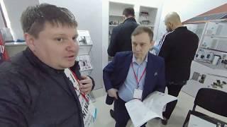 Выставка-Форум Мастер Ватт. Отопление и вода. 12.03.2020