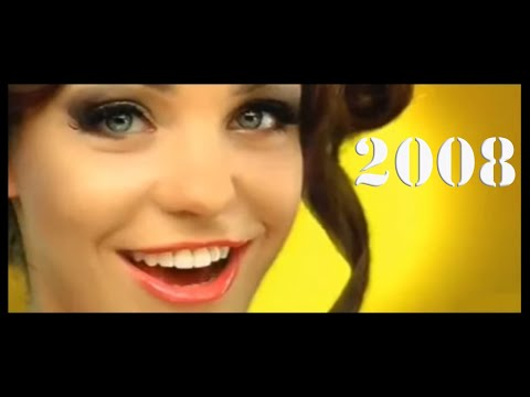 Хиты 2008 года. Что мы слушали? MusNos: 2008. BEST HITS. Musical Nostalgia
