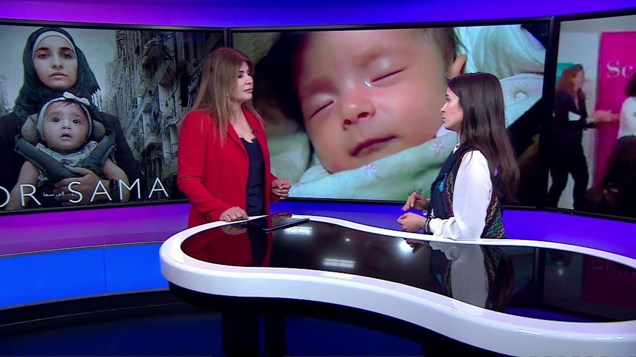 قصة الرضيعة السورية سما التي هزت مشاعر جمهور مهرجان كان
