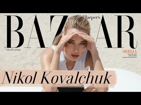 Фотосессия с Николь Ковальчук. Съемка для журнала Harpers Bazaar. VLOG#25