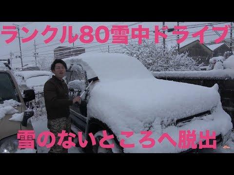 804WD LANDCRUISER80