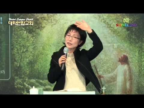 킹덤패밀리 (애슐리 박, 다니엘 박) (2014. 1. 5.)