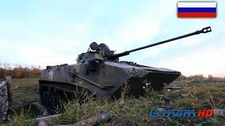 Russian BMD-2 airborne infantry fighting vehicle - БМД-2 (Будка)