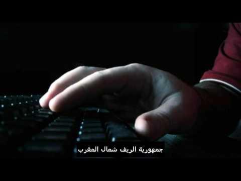 أقوى 2 دول عربية في إختراق المواقع يدخلون في صراع قاتل |2017