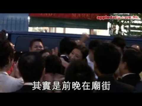 "Raymond Lam & Tavia Yeung filming TVB's series ""Shall We State the Case"""