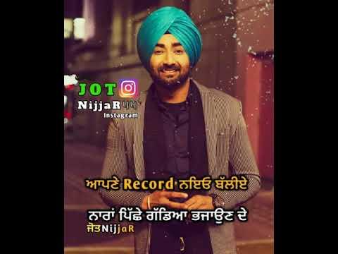 Naanke Daadke Ranjit Bawa Whatsapp Status | Latest Punjabi Songs 2019 | Punjabi Whatsapp Status