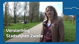 Vlog Stadsdijken Zwolle | April 2018