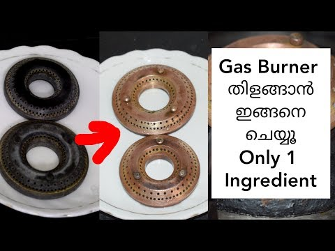 How to Clean Gas Burner Easily with 1 Ingredient/Cleaning motivation/ organized home/ Ayshaz World