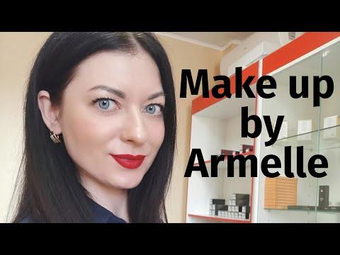 Косметика от Armelle Армэль Армель