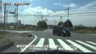 県道を走る:群馬県道41号 神田吉井停車場線[2015年5月]