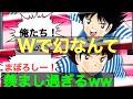 【たたかえドリームチーム】第611団 翼カップでダブルまぼろし全日本と対決!必殺高速カウンター炸裂!