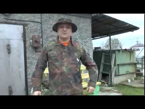 Бегло о форме Бундесвера - YouTube