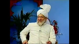 English Mulaqaat (Meeting) on October 22, 1995 (Part 2) with Hazrat Mirza Tahir Ahmad (rh)