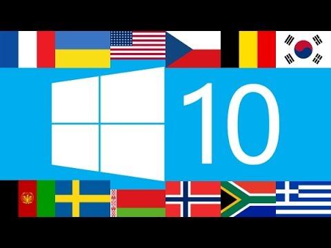 Как изменить язык интерфейса в Windows 10