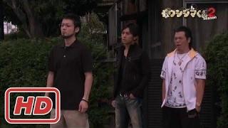 TVドラマ「闇金ウシジマくん Season2」番宣スポット②30秒. MBS・TBS...