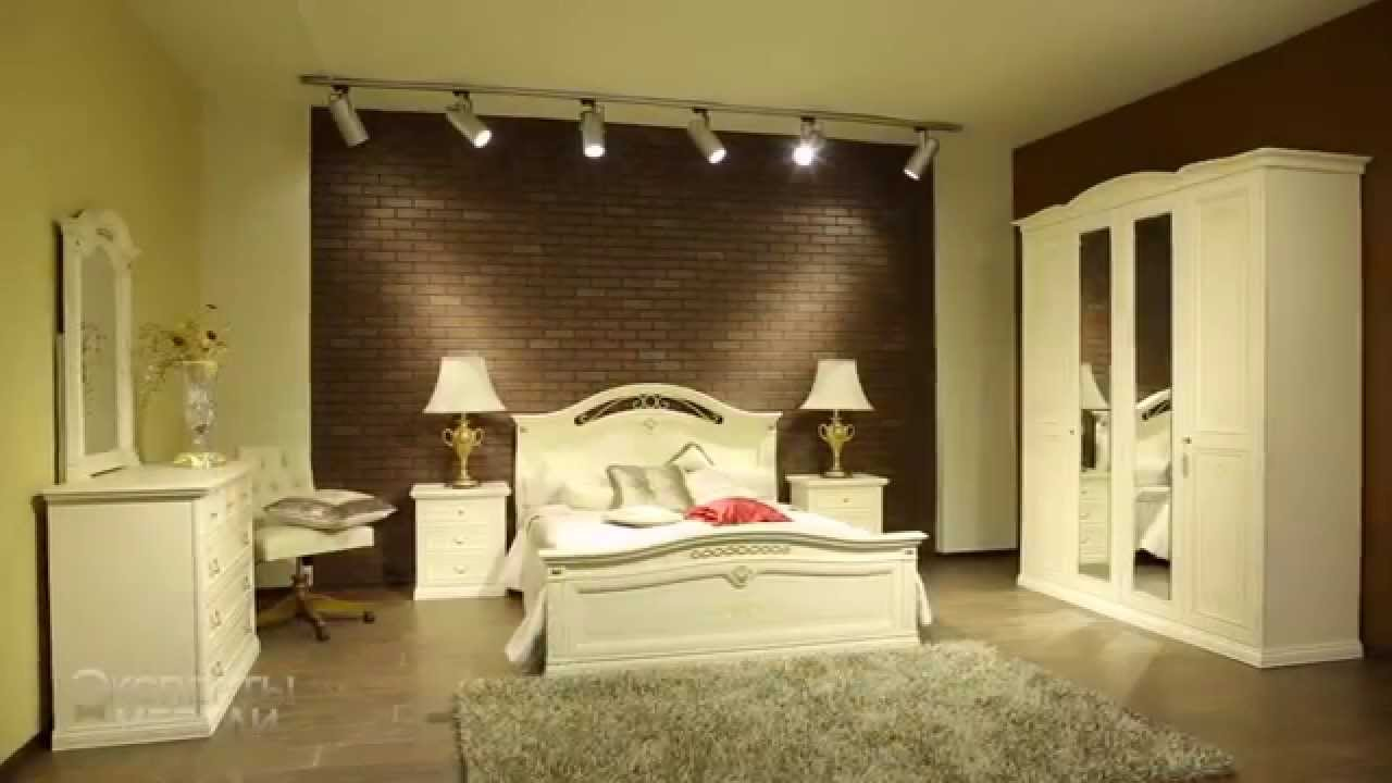 современная спальня Pleiadi из италии итальянская спальня от