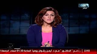أسرة القاهرة والناس والمصرى أفندى تتوجه بخالص العزاء للإعلامى الكبير محمد على خير