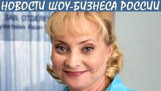 Светлана Пермякова отправилась в путешествие с бывшим мужем. Новости шоу-бизнеса России.