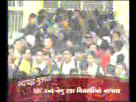 Gujarati news telegram channel