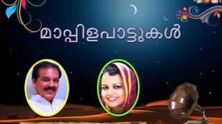 Monjaya Monju | V M Kutty & Vilayil Faseela