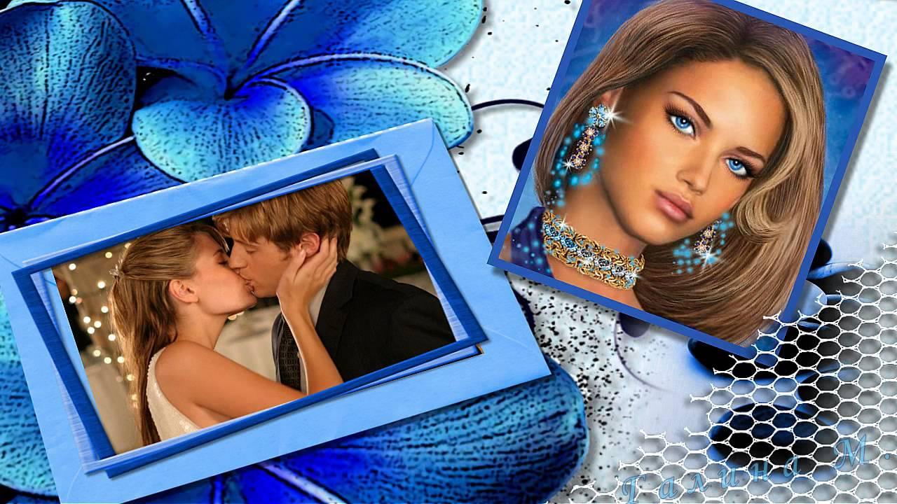 большим с днем голубых глаз открытки поздравления можно разобрать