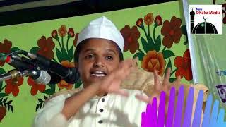 নতুন প্রজন্মের তরুন বক্তা নরসিংদী কাঁপিয়ে গেলেন || হাফেজ মাওলানা মোঃ রফিকুল ইসলাম নেত্রকোনা