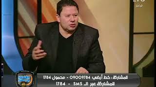 رضا عبد العال: صفحتى على الفيس بوك اتسرقت واللي سرقها بيرد بأسمي