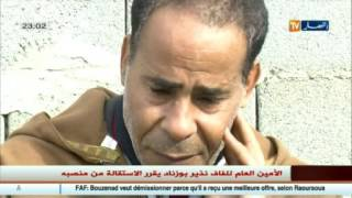 عدالة: مجلس قضاء تيبازة ينطق بالإعدام لقاتل شيماء