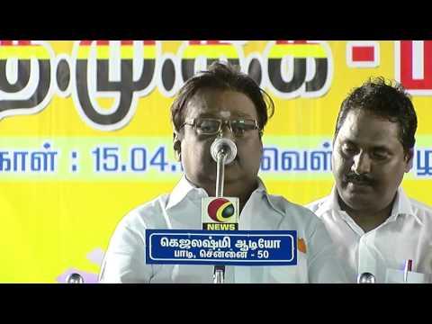 Im Not Scared Like Rajinikanth in Real Life - Vijayakanth Comedy Speech - Must Watch  -~-~~-~~~-~~-~- Please watch: