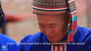 How China's victory against absolute poverty offers hope to the world