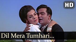Dil Mera Tumhari Adayen Le Gai - Sunil Dutt - Mumtaz - Gauri - Mohd Rafi - Ravi - Hindi Song
