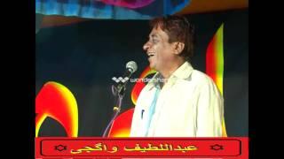 ALL INDIA URDU MUSHAIRA  2011 NAEEM AKHTAR KHADMI نعیم ا ختر خادمی مشاعرا ہ