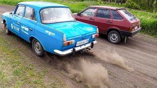 Москвич и девятка НА ТРЕКЕ: кто быстрее???