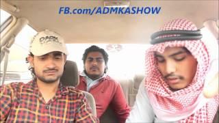 SAUDI Driver VS KHARJI Passenger