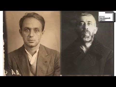Москва, Улица Садовническая, 27 — Андрей Александрович Шугар и Эрнст Германович Виммер