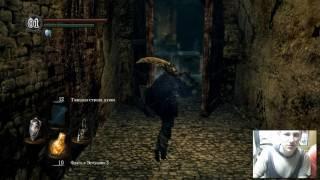 Dark Souls прохождение часть №24 длинноногая секс ворона