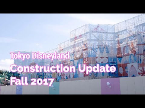 Tokyo Disneyland Construction Update (Fall 2017)