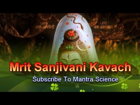 Mrit sanjeevani kavach pdf
