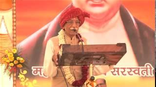 Mahashay Dharampal Ji (Rishi Bodh Utsav Evam Shivratri 2014)