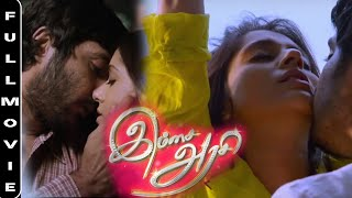 Imsai Arasi Full Movie HD | Siddu | Rashmi Gautam | Shradda Das | Praveen Sattaru