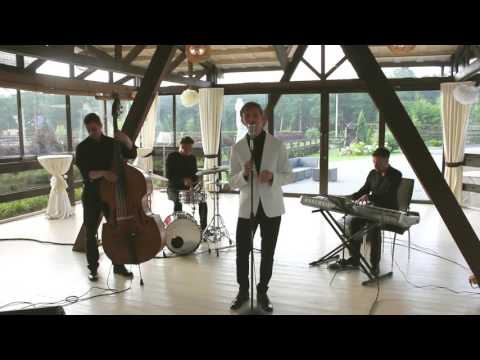 Солнышко в руках - Jazz Cover Band \