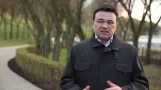 Губернатор Московской область