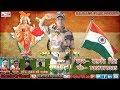 Balwant Singh (2018) सुपरहिट देशभक्ति गीत !! Apan Desh ke Jhanda!! Superhit Desh Bhakti Songs