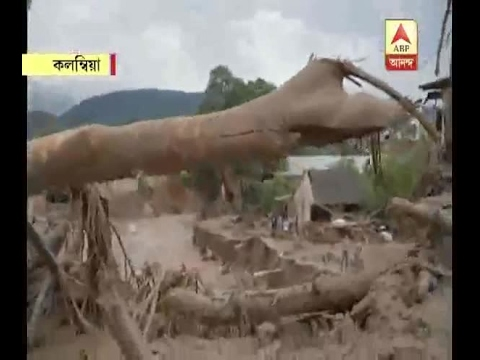 Colombia landslides: Over 200 die in Putumayo floods