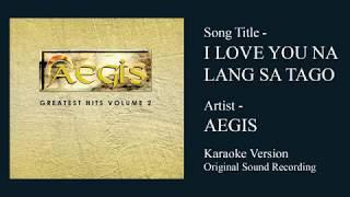 Aegis - I Love You Na Lang Sa Tago (Karaoke - Original Sound Recording)
