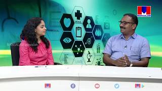 HIV Aids And Homeopathy Treatment   Doctor Online   Mangalam Tv