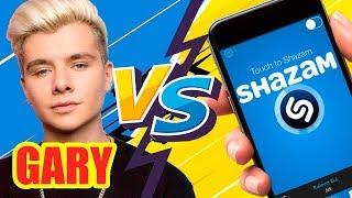 GARY против Shazam  Шоу Пошазамим