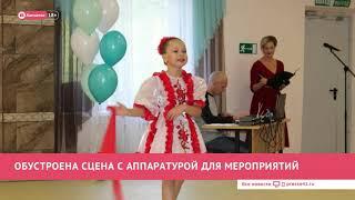 Новости дня 03.09.2019
