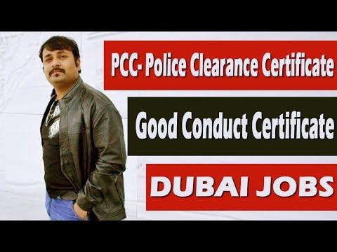 PCC | Good Conduct Certificate | Police clearance Certificate | HINDI URDU | TECH GURU DUBAI JOBS
